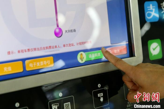 杏彩用户注册图片