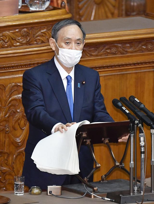 日本在野党提交对菅义伟内阁不信任案