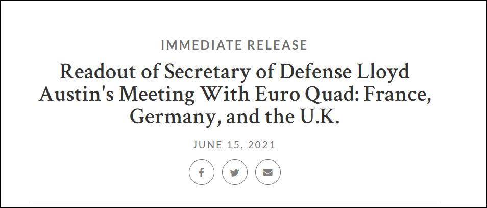 时隔7年,美英法德防长再次举行四方会谈