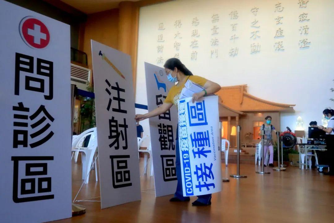 6月14日,台北一家医院的医务人员在做疫苗接种前的准备工作。