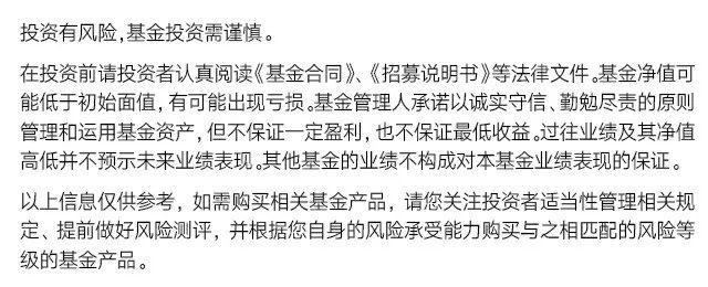 富国基金吴旅忠:货币政策保持稳定,短端资产仍具备配置价值
