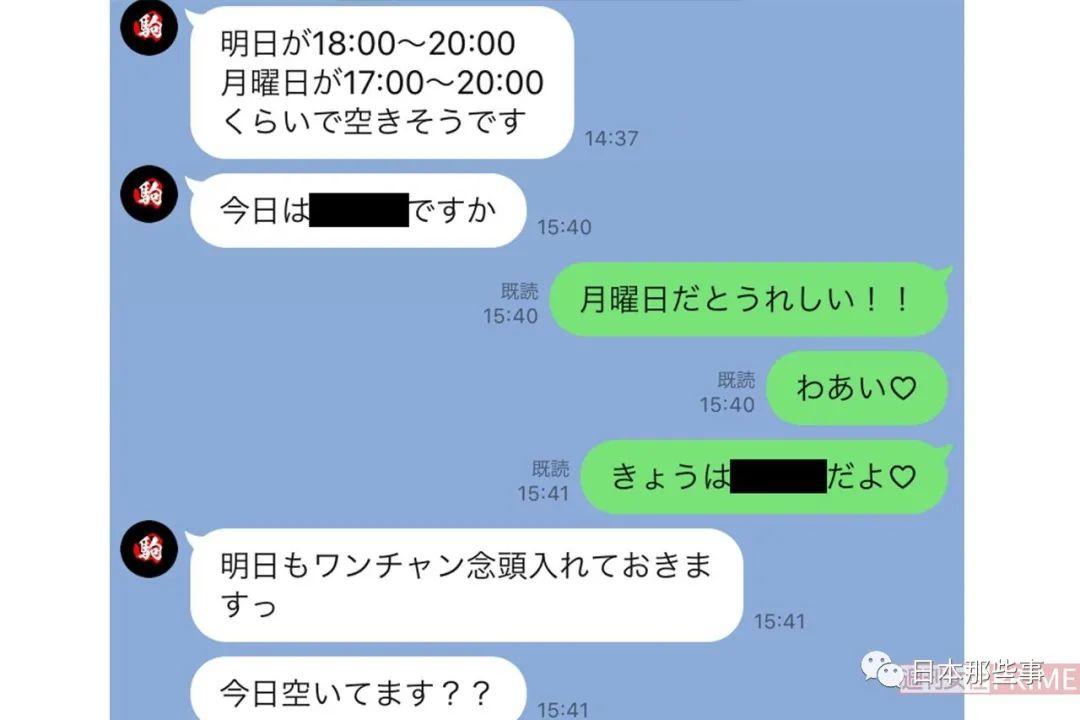 日本帅哥声优疑似婚内出轨 经纪公司出面澄清