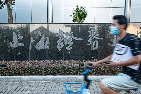 沪港ETF互通正式开通 上交所ETF市场市值突破万亿大关