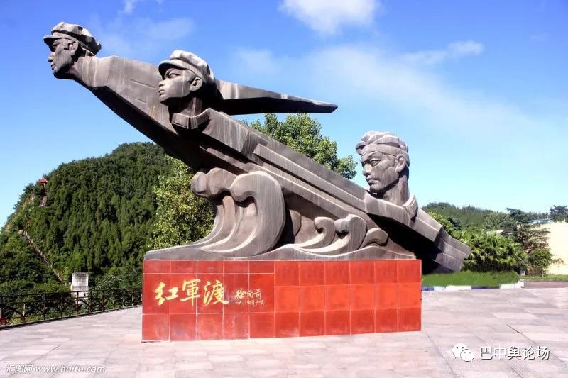 四川红色旅游资源点达3238个 21市(州)均有红色旅游资源分布