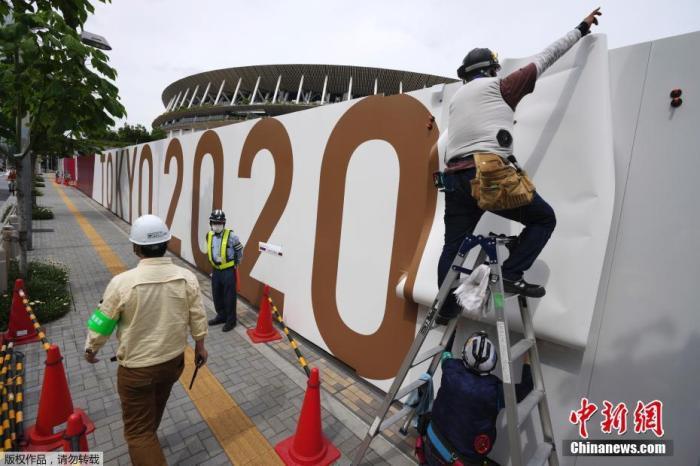 日本专家提交奥运风险建言:无观众形式风险最低