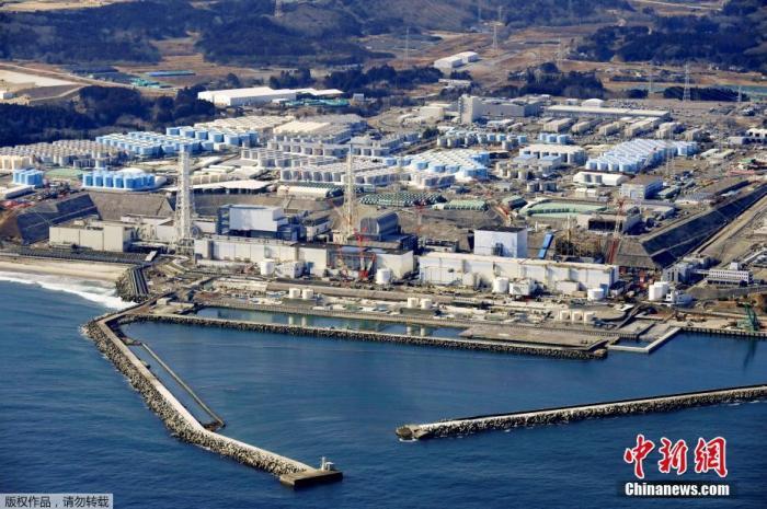 东电:若排污入海致福岛形象受损 将作出相应赔偿