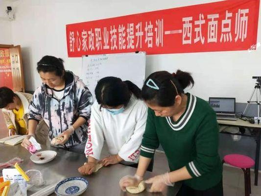 衡水冀州区:技能培训为城乡劳动