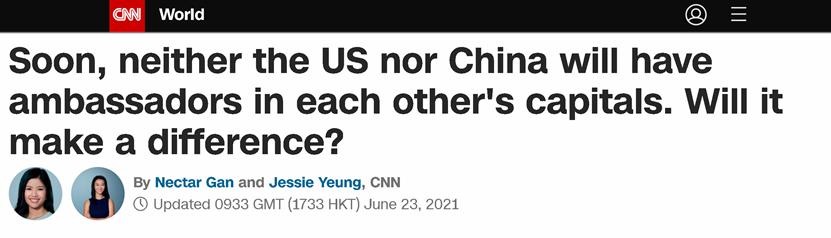 CNN发现:中美两国将迎来一个很特殊的时刻