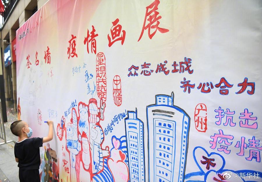 终于解封!广州恢复管控区对外交通