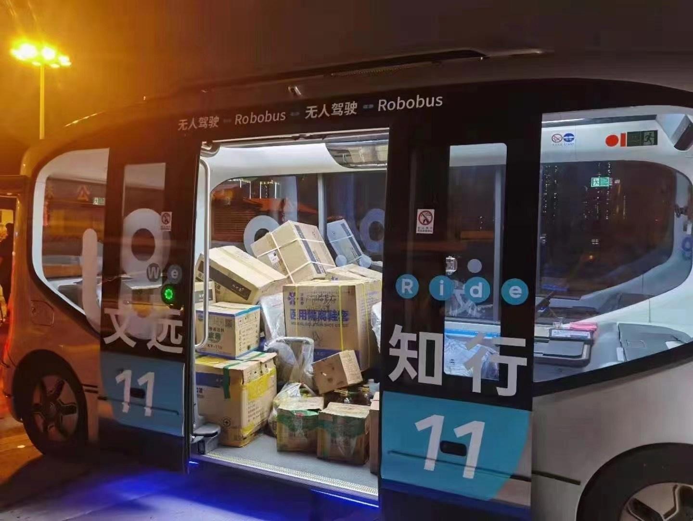 """广州芳村的26天:成功围剿变异毒株""""德尔塔"""""""