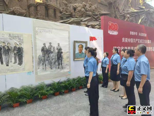辽宁沈阳铁西区:开展庆祝建党100周年党日活动