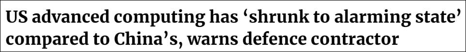 全球顶级军火商:跟中国比,美国这领域退化得可怕