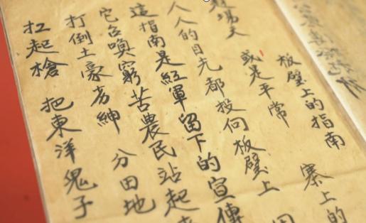 贵州发布第一批革命文物名录,看看你的家乡有多少