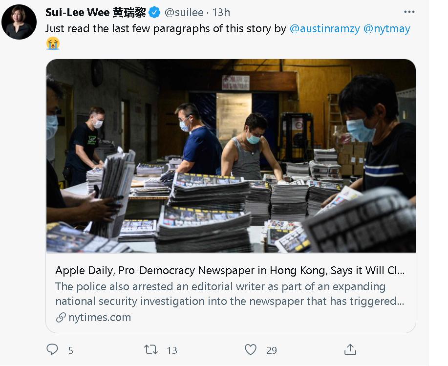 纽约时报抹黑中国疫苗 美国同行都看不下去了
