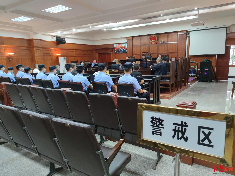 四川自贡集中宣判两起重大毒品犯罪案:2名被告被判处死刑
