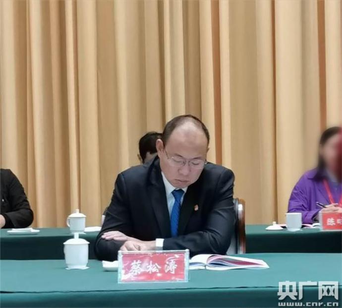 蔡松涛获公示拟提名为河南信阳市政府市长候选人