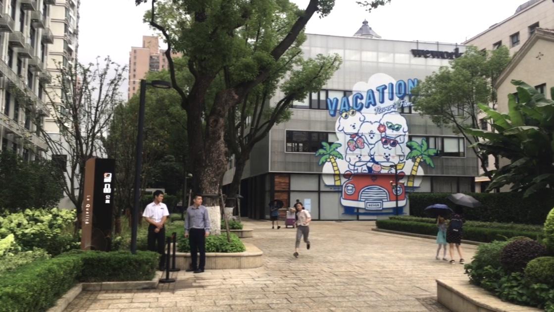 上海网红地标上生新所内开出人才公寓 租金三千到五千多元