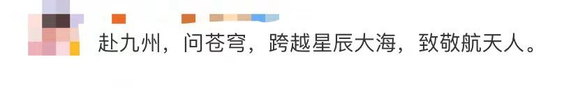 转发破万!杨利伟文章被选入语文课本,第一个小标题就是……