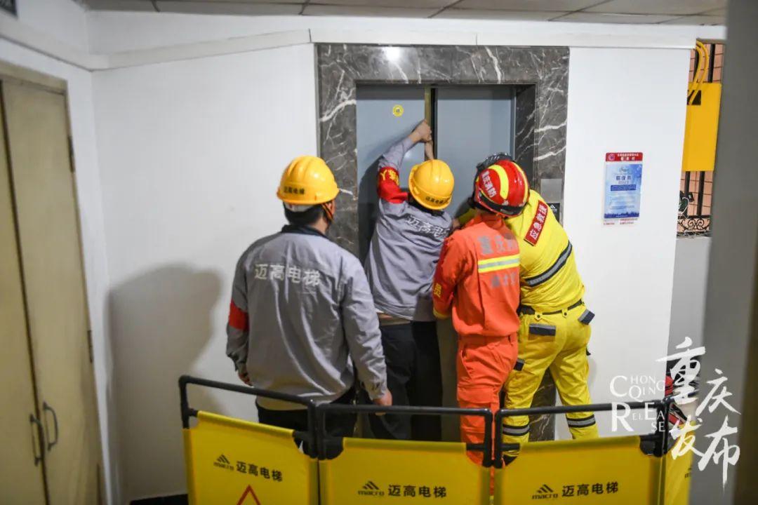 重庆电梯保有量21.6万台!智慧电梯系统预计9月投用