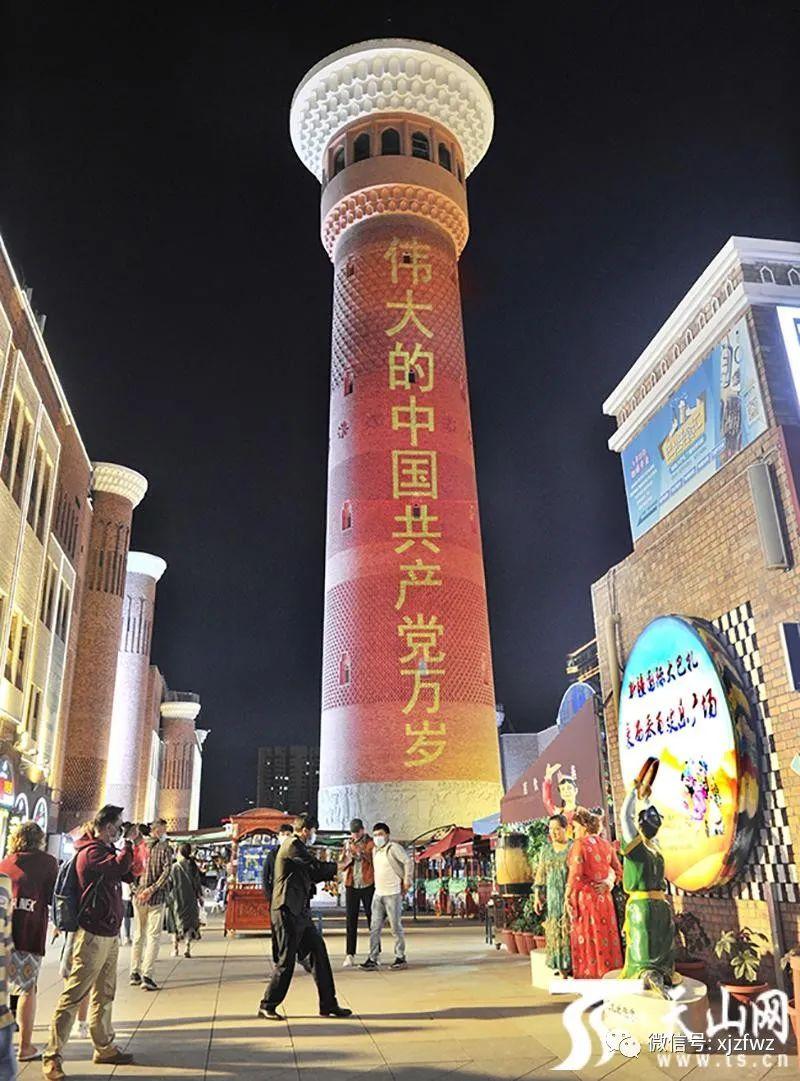 新疆国际大巴扎景区举行主题灯光秀