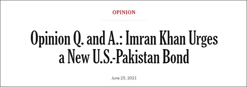 巴总理:如果印巴关系改善 巴基斯坦将有战略位置