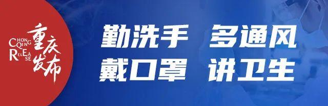 早生活 中新互联互通项目运营中心,在重庆建立