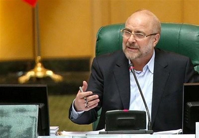 伊朗宣布不再将核设施内部信息交给国际原子能机构