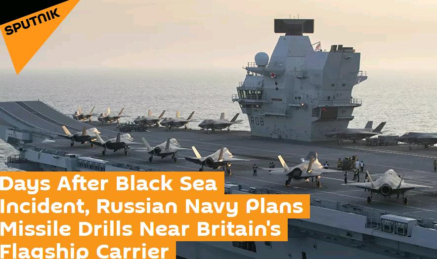 没完!俄罗斯大军找上门,贴身英国航母搞导弹演习