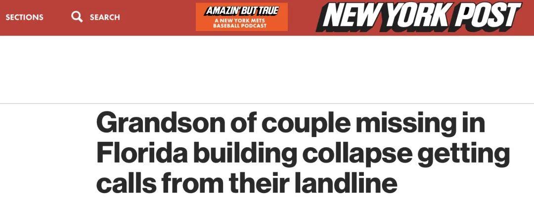 """楼塌后,他接到失踪亲人16通""""诡异来电""""……"""