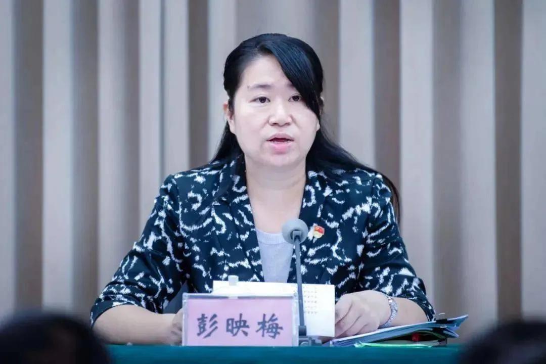 彭映梅当选四川雅安市市长