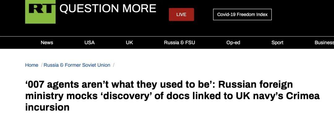 俄罗斯的嘲讽到了:007们看来……