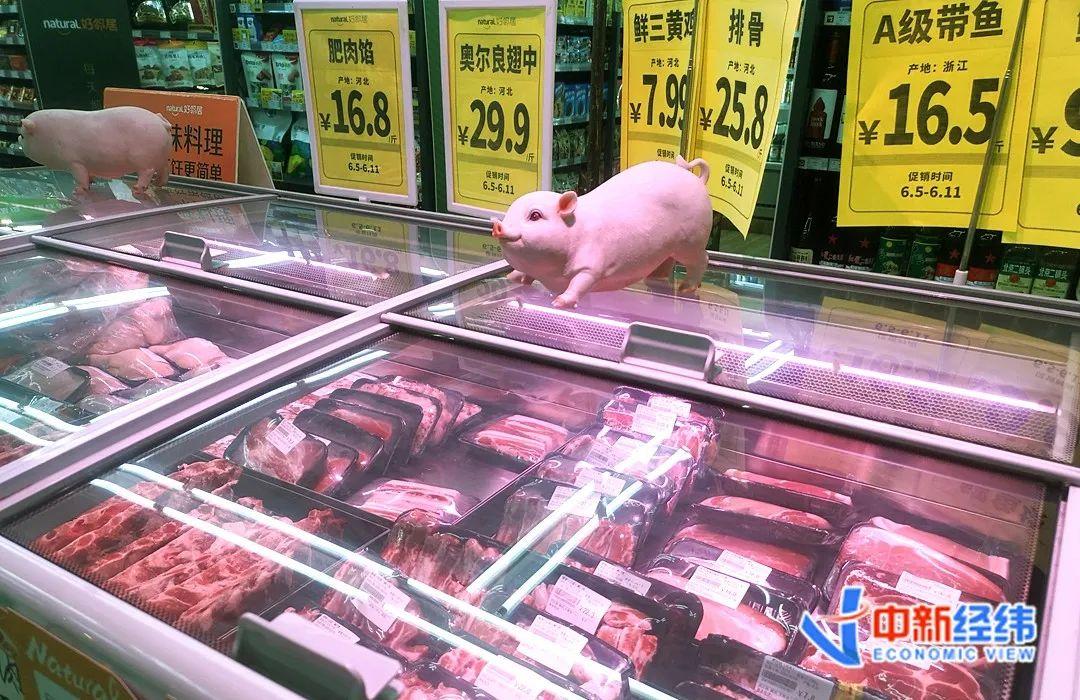 国家出手!猪肉收储将启动!猪价接下来咋走?