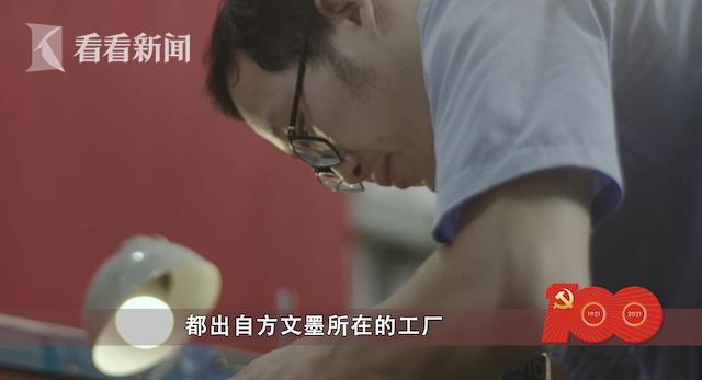视频|中航沈飞:中国歼击机摇篮 鹰击长空正当时