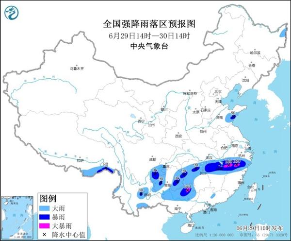 暴雨黄色预警:江西浙江广西等地局地有大暴雨