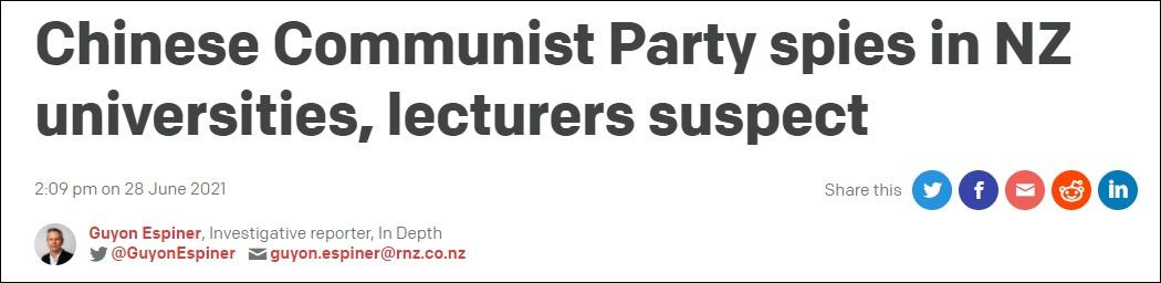 新西兰高校存在中国间谍?我使馆驳斥