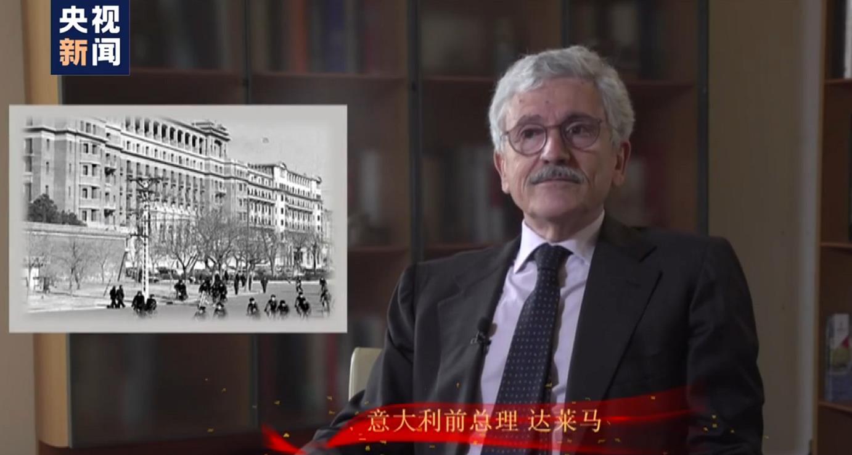 国际人士眼中的中国共产党丨中国成功的密码是什么?
