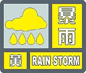 """【主播说天气】@云南人 请注意!""""长待机""""降雨模式已开启→"""