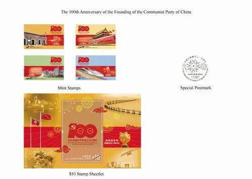 【6.29津早相会】庆祝中国共产党成立100周年文艺演出《伟大征程》在京盛大举行