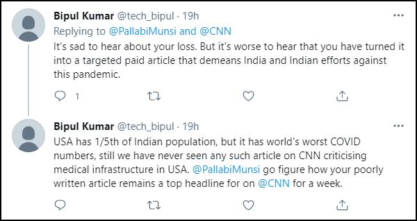 """""""还好爸妈死得早""""?CNN印度记者太敢写了"""