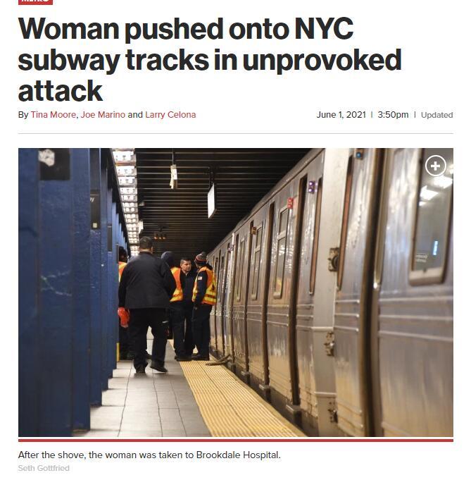 """""""坐地铁就像在玩命"""" 纽约又一老人被推下铁轨"""