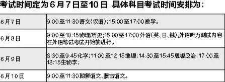 辽宁省招考办发布最新消息!事关高考