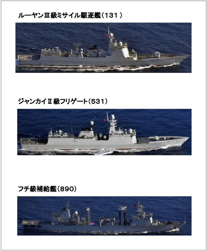 中国军舰穿越大隅海峡 日本派出
