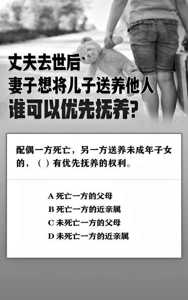 """""""典""""亮生活"""