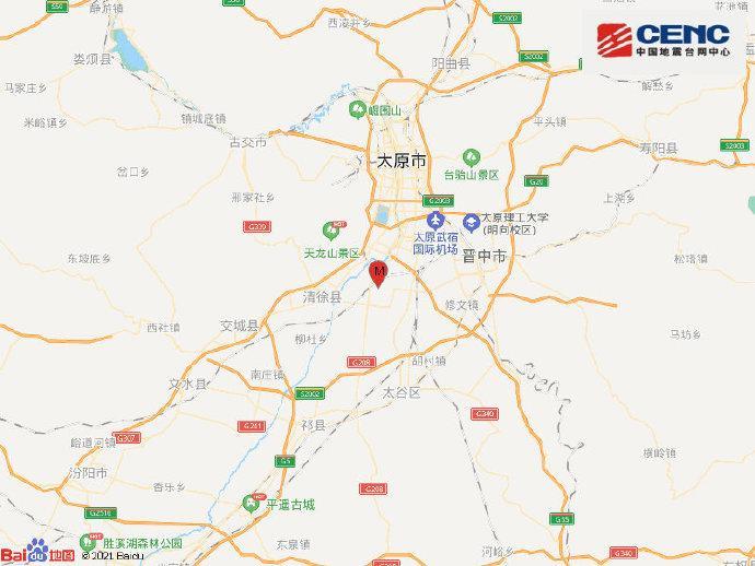 山西太原市小店区发生3.0级地震 震源深度21千米