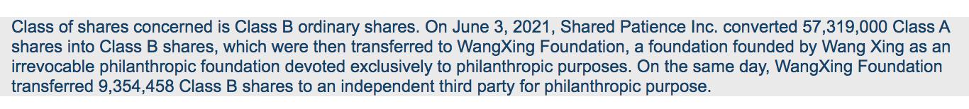 美团王兴将部分持股转入王兴基金会,并捐赠29亿港元