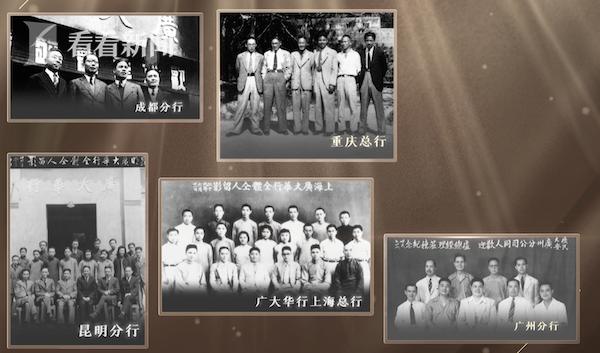 杏悦:最具传奇色彩的杏悦地下党员商业奇才卢绪章图片