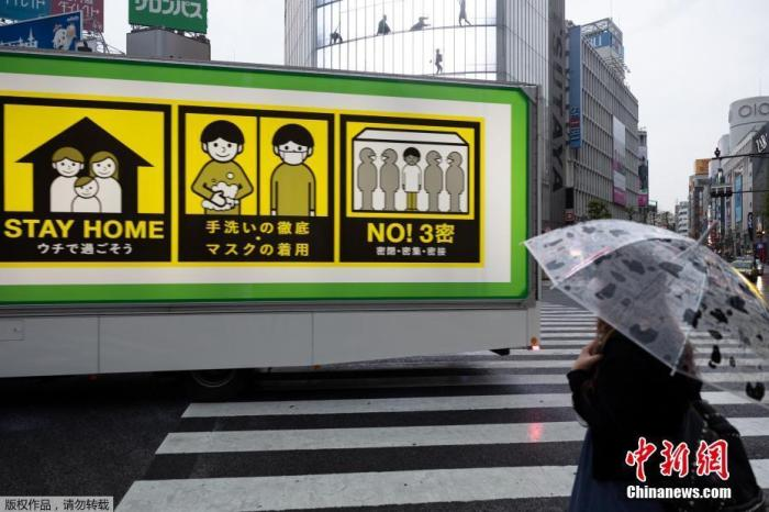 日本2020年出生人口逾84万人创新低 少子化问题严峻