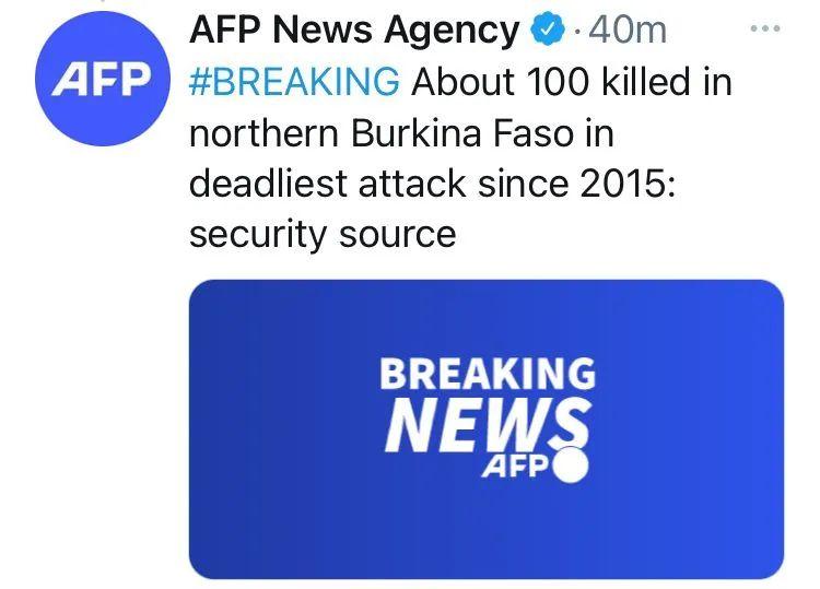 突发!非洲村庄遭袭,约100名平民死亡!