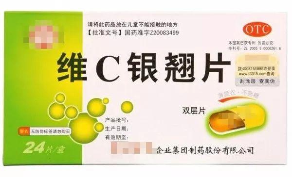 这7种药在国外和香港已禁用十几年,但国内很多人却当成常备药!