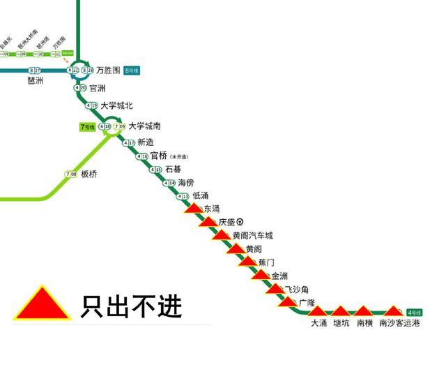 最新!6月7日起,广州地铁多站停止对外运营